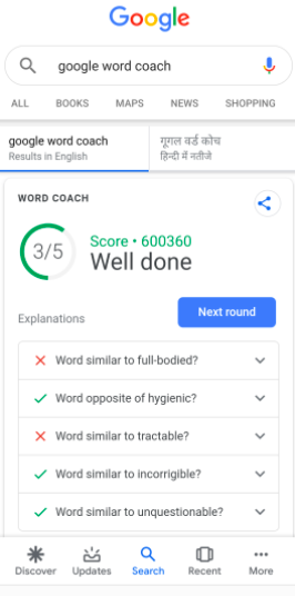 google word coach quiz